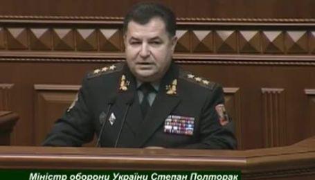 Міністр оборони України Степан Полторак у Верховній Раді