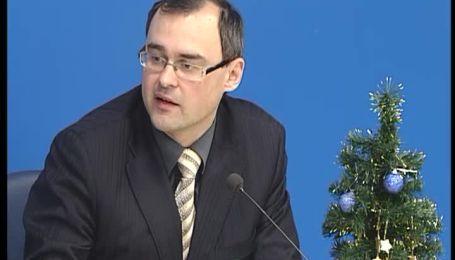 Про газові реформи України