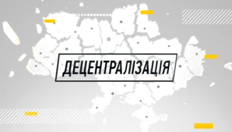 Оптимізація структури місцевого самоврядування