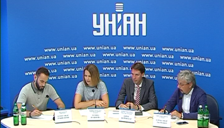 """""""Чи готові українці відкривати власний бізнес за євростандартами"""""""