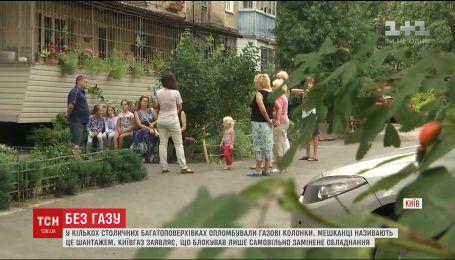 Київгаз погрожує відмикати всіх, хто не має документів на газове обладнання