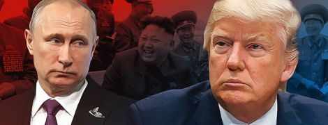 Північнокорейський козир Путіна