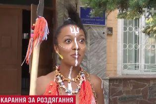 """Колоритная """"дикарка"""" из Femen получила второе подозрение за обнаженный перфоманс перед Порошенко и Лукашенко"""