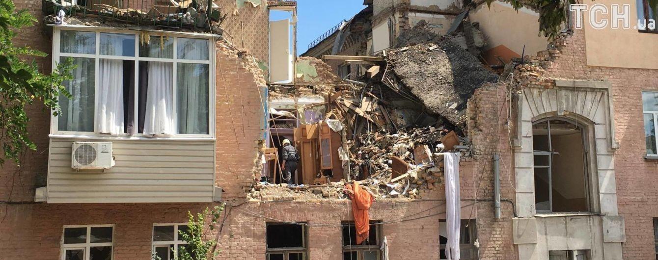 Без вещей, денег и документов: жильцы взорвавшегося дома в Киеве, обживаются на новом месте