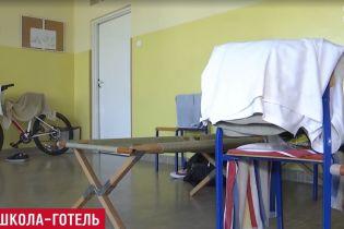 Поляки перетворили влітку школу на хостел