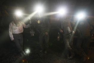 На Кировоградщине начали забастовку шахтеры урановых рудников