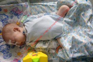 Израильские врачи готовы спасти жизнь 3-месячного Данилка