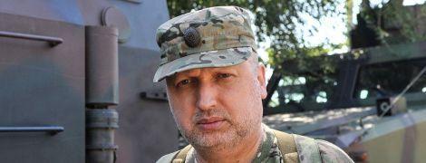 """Турчинов порадив главі """"Південмашу"""" користуватися спецзв'язком після розмови з пранкерами РФ"""