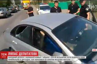 У спальному районі Києва нардеп із охороною зчинили стрілянину під час конфлікту з містянами