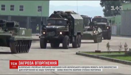 Министр обороны рассказал, чем могут обернуться для Украины российско-белорусские военные учения