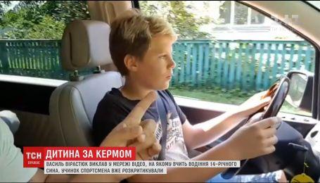 Відео Василя Вірастюка із сином наробило галасу Мережі