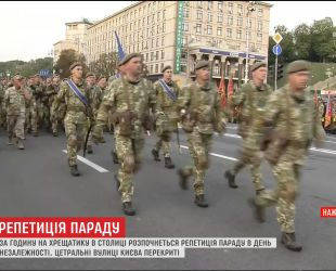 В столице прошла репетиция военного парада ко Дню Независимости