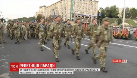 У столиці пройшла репетиція військового параду до Дня Незалежності