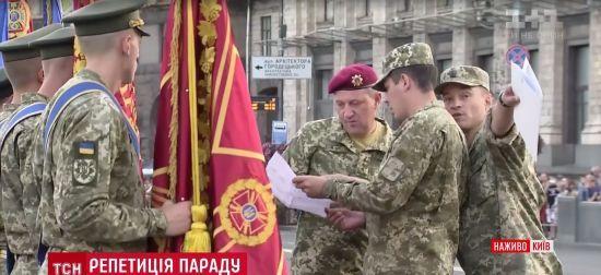 Репетиція параду на Хрещатику: сотні військових музикантів і нові назви бригад ЗСУ