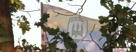 """Бійці """"Донбасу"""" облаштували позицію в лічених метрах від бойовиків """"ЛНР"""""""