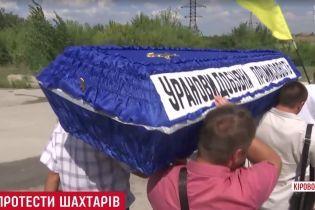 Шахтарські протести в Києві та зупинки АЕС: криза видобутку урану може мати неприємні наслідки для України