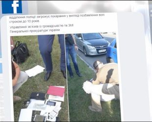"""В аэропорту """"Киев"""" задержали полицейского на взятке в 7000 долларов"""