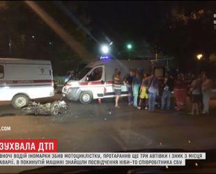 В Одессе водитель BMW на большой скорости сбил девушку-мотоциклистку и протаранил три автомобиля
