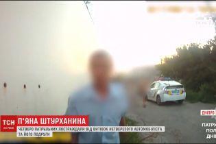 П'яний водій зі своєю подругою накинулися на чотирьох копів у Дніпрі
