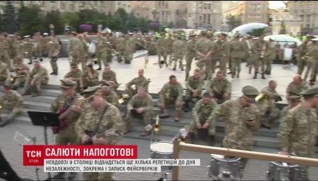 В столице проведут репетицию праздничного салюта ко Дню Независимости