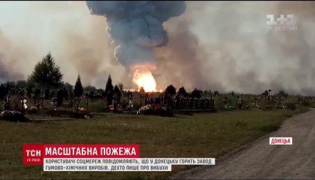 Крупный пожар вспыхнул в оккупированном Донецке