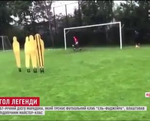 """Дієго Марадона показав, як треба бити в """"дев'ятку"""""""