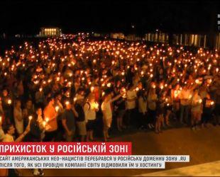 Сайт американских неонацистов перебрался в российский Интернет