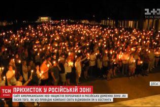 Сайт американських неонацистів перебрався в російський Інтернет