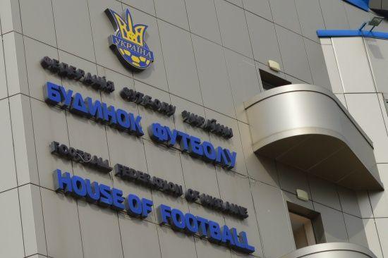 НАБУ відкрило кримінальне провадження проти ФФУ