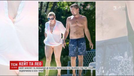 Кейт Уинслет и Леонардо Ди Каприо папарацци застали в объятиях на отдыхе