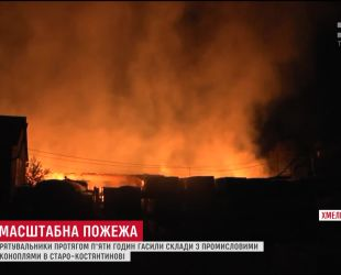 В Хмельницкой области загорелись склады с коноплей