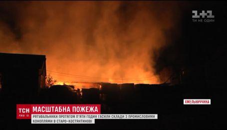 На Хмельниччині загорілися склади із коноплями