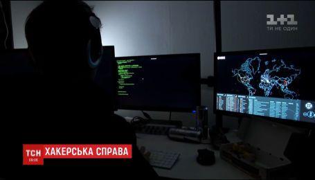 Український хакер став свідком російського втручання в американські вибори