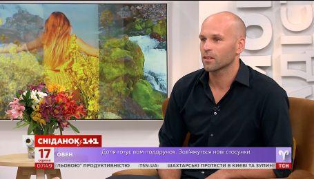 Американский путешественник рассказал, почему решил приехать в Украину