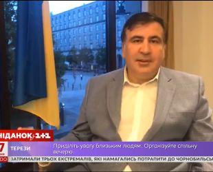 Саакашвили в прямом эфире пообещал вернуться в Украину