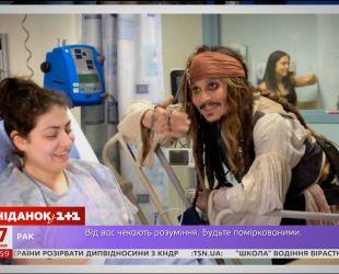Джонни Депп посетил канадскую детскую клинику в образе Джека Воробья