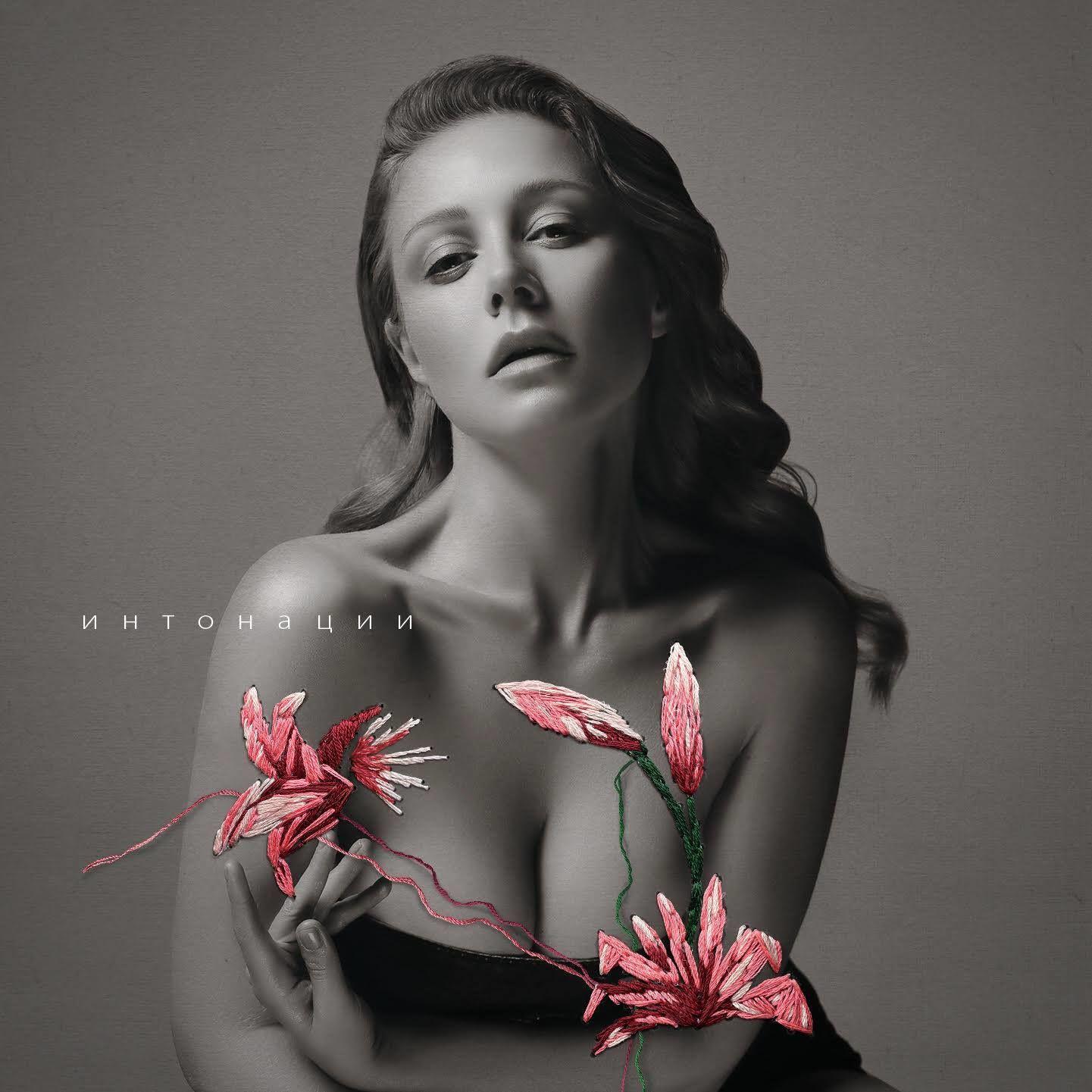 Жіноче Ята інтонації душі - новий альбом Тіни Кароль