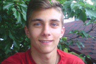 Олег просить допомогти йому в лікуванні раку