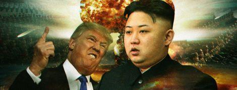 Ким Чен Трамп