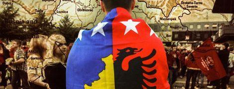 Все начинается с Косово