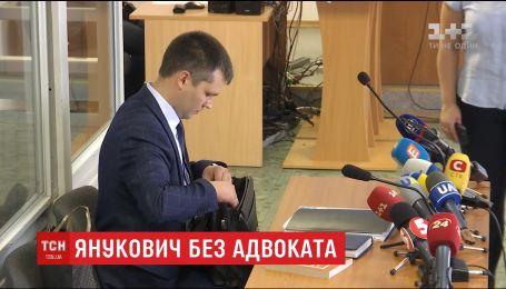 Державний захисник, наданий Януковичу, заявив про самовідвід
