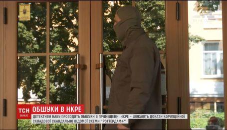 Детективи НАБУ цілий день проводили обшуки у нацкомісії з енергорегулювання
