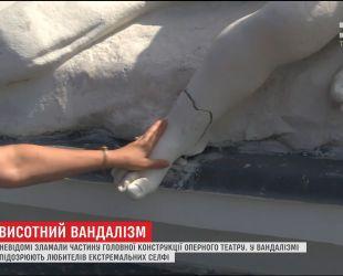 Неизвестные взломали часть главной конструкции одесского театра оперы и балета