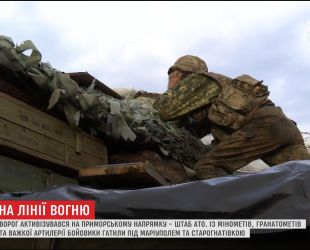 Боевики значительно активизировались в Приморском направлении