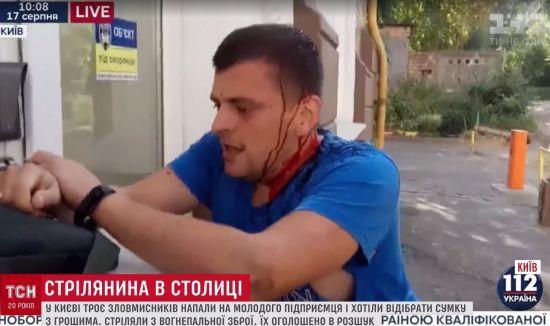 Подробиці кривавого нападу на бізнесмена в Києві: чоловік захистив пакунок із грошима ціною поранення