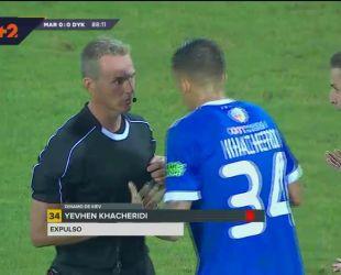 Маритиму - Динамо - 0:0. Видео удаления Хачериди