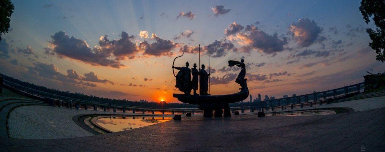 Синоптики попередили про сильний вітер у Києві