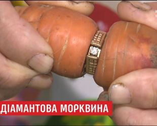 В Канаде бабушка нашла давно потерянное обручальное кольцо благодаря моркови