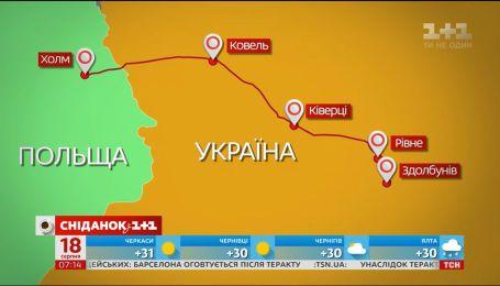 Скоростные поезда будут ездить в Польшу ещё из трех украинских городов - экономические новости