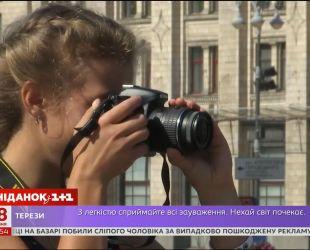 Мир отмечает День фотографии